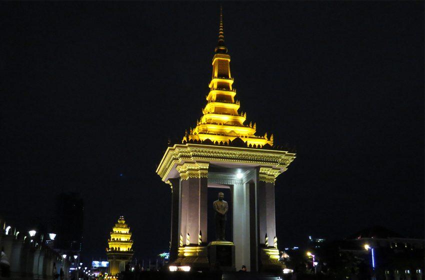 Sonstiges (Phnom Penh)